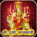 दुर्गा सप्तशती icon