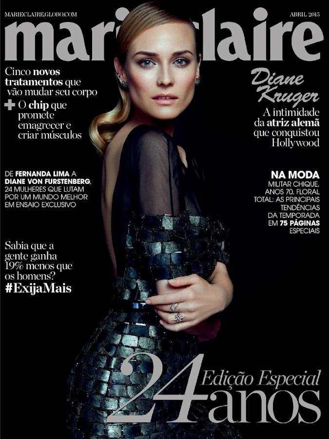Marie Claire Brasil - screenshot