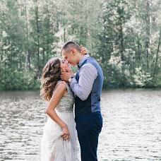 Wedding photographer Yana Kazankova (ykazankova). Photo of 31.08.2016