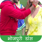 Bhojpuri Video - Hot Song