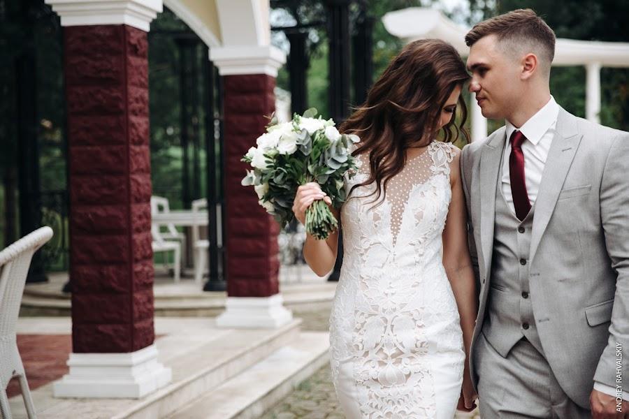 Wedding photographer Andrey Rakhvalskiy (rakhvalskii). Photo of 29.07.2018