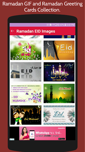 PC u7528 ud83dudc9a All Wishes GIF ud83dudc98Collection. 1