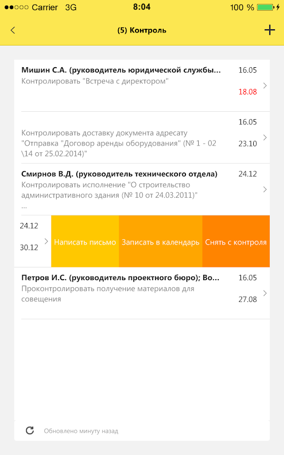 Праздники россии 2014 г