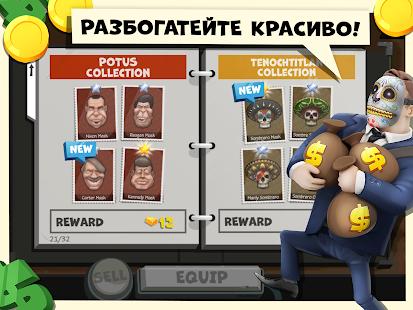 Snipers vs Thieves Screenshot