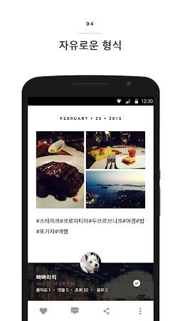PLAIN - Simple mobile blogging 0.9.9 screenshot 13424