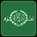 Ummalqura Calendar icon