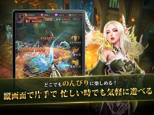 u9b54u5263u4f1du8aac android2mod screenshots 8
