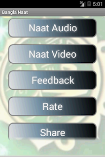 Naats Bangla Audio and Video - náhled