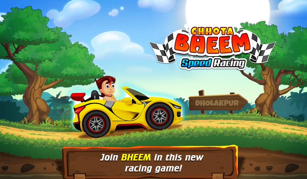 Super Car Racing Games