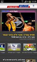 Screenshot of ONE ספורט