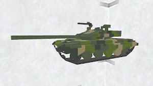 Free  ZTZ-99