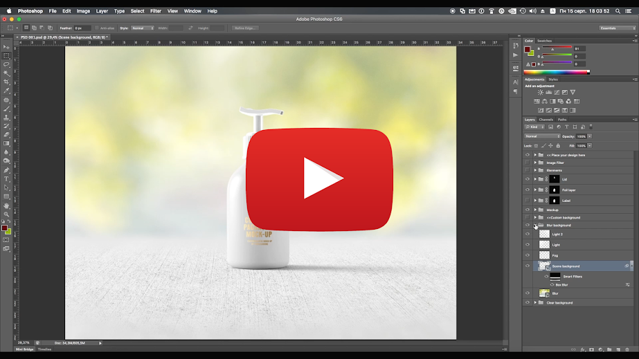 White Cosmetic Bottle Mock-Up
