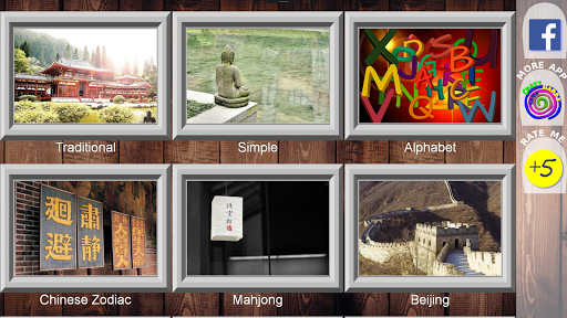 Mahgong  screenshots 1