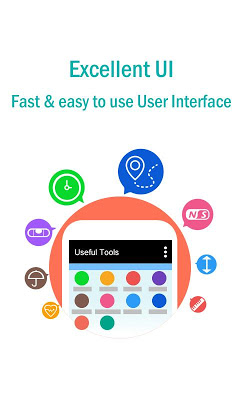 Useful Tools inter - screenshot