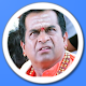 Brahmanandam Comedy Videos Download on Windows