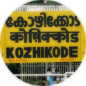 Kozhikode News - Breaking News