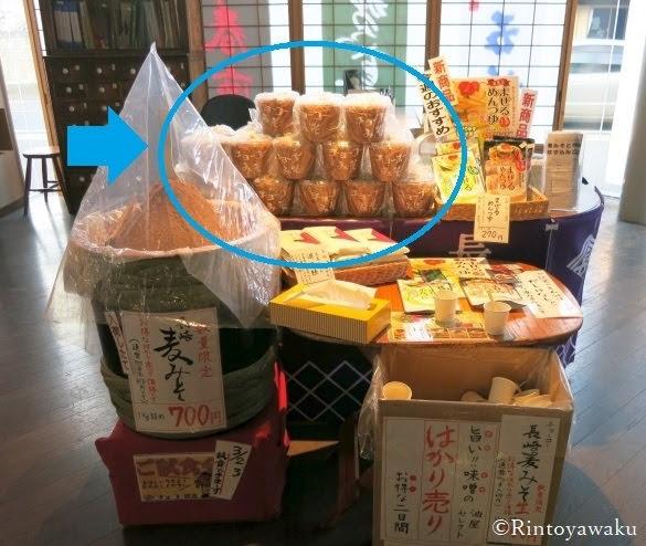 チョーコー醬油・麦みそ量り売り、売り場の画像-2