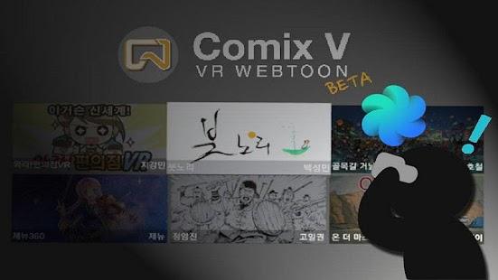 ComixV - VR - náhled