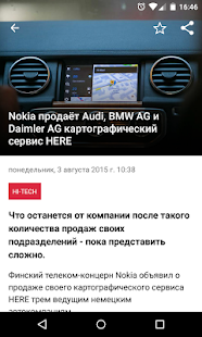 Обзор.press- screenshot thumbnail