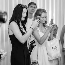Wedding photographer Liana Martirosyan (lianaodessa). Photo of 21.08.2017