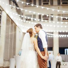 Wedding photographer Anna Zaletaeva (zaletaeva). Photo of 11.07.2018