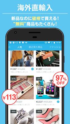 Wish - 電化製品、ファッション、化粧品、靴などが90%OFFのおすすめ画像2