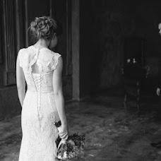 Wedding photographer Makes Mastroyakes (Makes). Photo of 27.09.2018