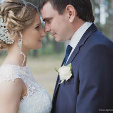 Wedding photographer Elena Dubrovina (HelenDubrovina). Photo of 14.12.2014