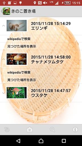 u304du306eu3053u5224u5b9au6a5f 1.0.0-alpha-7 Windows u7528 6