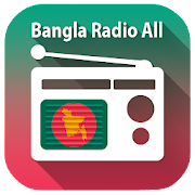 Bangla Radio All-বাংলা রেডিও [Bangla Radio FM All]