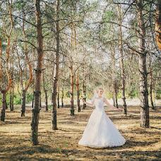 Wedding photographer Olga Braga (Bragas). Photo of 14.11.2015