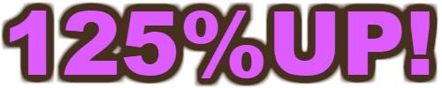 125%UP