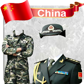 China Army Photo Editor Uniform Suit Changer 2017