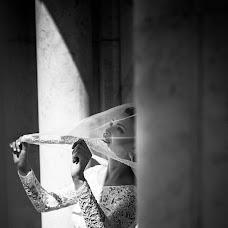 Wedding photographer Aleksandr Geraskin (geraskin). Photo of 13.01.2018