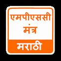 MPSC Mantra 2017 icon