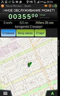 Свое Такси Водитель - náhled