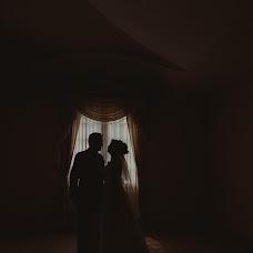 Fotógrafo de bodas Pankkara Larrea (pklfotografia). Foto del 27.01.2019