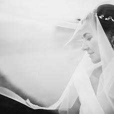 Wedding photographer Slava Semenov (ctapocta). Photo of 19.11.2016