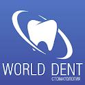 World Dent Стоматология icon