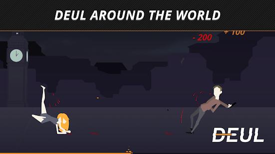 DEUL Screenshot 5