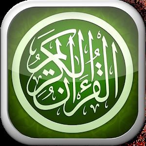 Al Quran Al kareem ( Mushaf,Tafseer and Murottal)