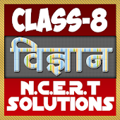 8th class science solution in hindi