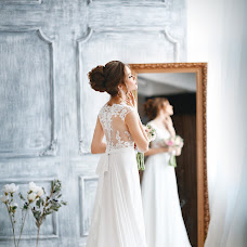 Wedding photographer Vladimir Gornov (VEPhoto). Photo of 23.03.2018