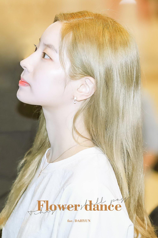 dahyun profile 11