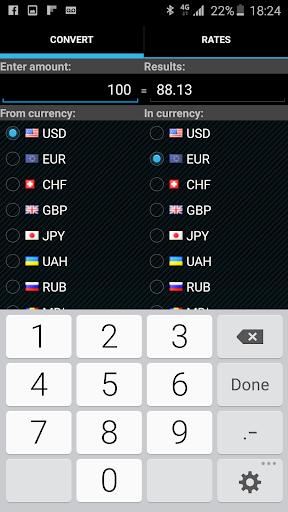 玩工具App|貨幣換算免費|APP試玩