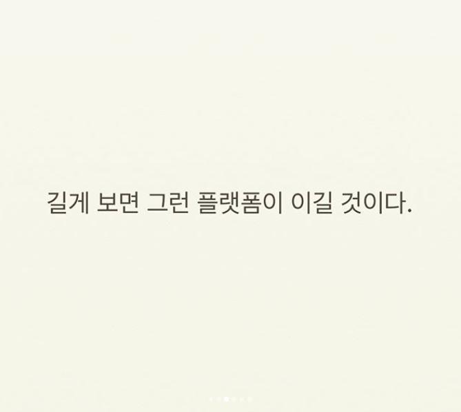 jongshin3