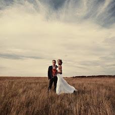 Wedding photographer Konstantin Podkovyrov (Civic). Photo of 22.09.2013