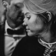 Svatební fotograf Vasiliy Tikhomirov (BoraBora). Fotografie z 04.03.2019