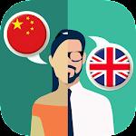 Chinese-English Translator Icon