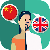 Chinese-English Translator